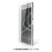 PM-XXZPFLFPRG [docomo Xperia XZ Premium SO-04J 光沢 防指紋 衝撃吸収 フルカバーフィルム 液晶保護フィルム]