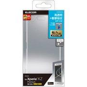 PM-XXZPUCTCR [docomo Xperia XZ Premium SO-04J ソフトケース 極み クリア]