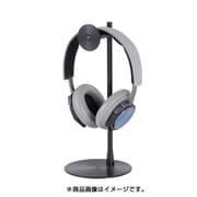 JM9778 [Head Stand Avand ブラック]