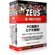 ZEUS Record 録画万能~PC画面をビデオ録画 [PCソフト]