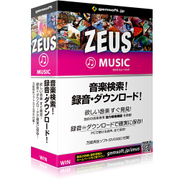 ZEUS Music 音楽万能~音楽検索・録音・ダウンロード [PCソフト]