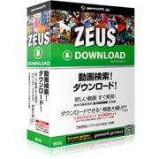 ZEUS Download ダウンロード万能~動画検索・ダウンロード [PCソフト]