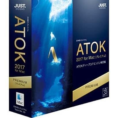 ATOK 2017 for Mac プレミアム 通常版 [PCソフト]