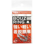 BOUZ RING 200Lb