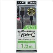 RLT-1.5BK [ケーブルタイ付 タイプCケーブル 1.5m ブラック]