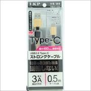 RLTS-0.5G [ケーブルタイ付 タイプCストロングケーブル 0.5m ブラック]