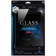 LP-IPP10FGB [iPad Pro 10.5インチ用 ガラスフィルム GLASS PREMIUM FILM 光沢/ブルーライトカット 0.33mm]