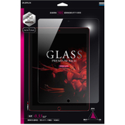 LP-IPP12FG [iPad 2017 12.9inch ガラスフィルム GLASS PREMIUM FILM 光沢 0.33mm]