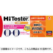 ハイテスターH 10回用 [第1類医薬品 排卵日検査薬]