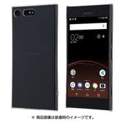 RT-RXZPC3 CM [Xperia XZ Premium ハードケース 3Hコート クリア]