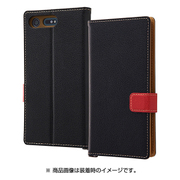 RT-RXZPELC2 BR [Xperia XZ Premium 手帳型ケース 2トーンカラー ブラック/レッド]