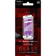 RT-GAJ4FFG CW [Galaxy Feel SC-04J 液晶保護ガラスフィルム 9H 全面保護 平面 光沢 0.33mm ホワイト]