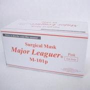 マスク レギュラーサイズ ピンク サージカルマスク メジャーリーガーマスク 50枚入 M-101p