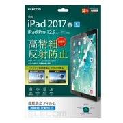 TB-A17LFLFAHD [iPad Pro 12.9インチ 2015年&2017年モデル 液晶保護フィルム 第2世代 防指紋エアーレス 高精細 反射防止]