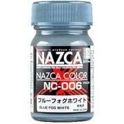 NC006 [塗料 NAZCAカラー 30721 ブルーフォグホワイト]