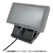 SASP-0427 [Nintendo Switch専用 折りたたみスタンド]