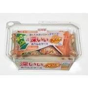 深いぃおべんとケース ジャンボスクエア [お弁当カップ]