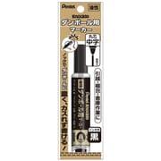 XND150M-AR [ダンボール用マーカー 中字 黒]