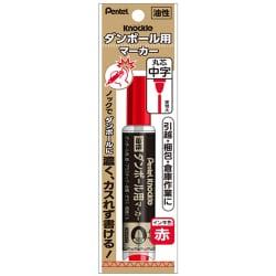 XND150M-BR [ダンボール用マーカー 中字 赤]
