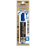 XND150M-CR [ダンボール用マーカー 中字 青]