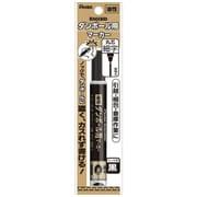 XND150S-AR [ダンボール用マーカー 細字 黒]