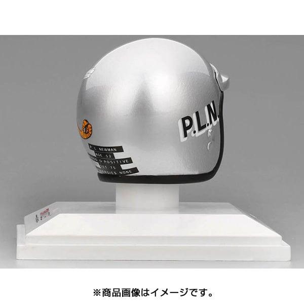 1/8  ヘルメット ポール・ニューマン P.L.N.レーシング 1977