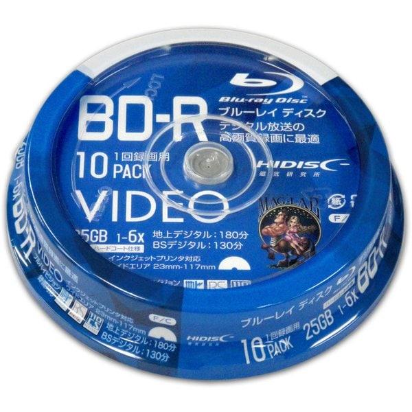 VVVBR25JP10 [BD-R 1回録画用 6倍速 10Pスピンドル]
