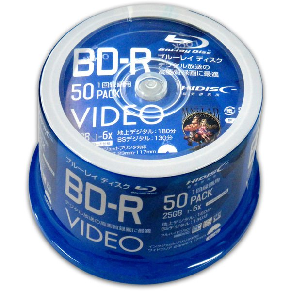 VVVBR25JP50 [BD-R 1回録画用 6倍速 50Pスピンドル]