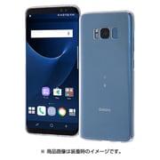 RT-GS8C3/CM [Galaxy S8 ハードケース 3Hコート クリア]