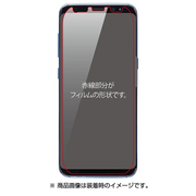 RT-GS8FT/WZD [Galaxy S8 液晶保護フィルム TPU 光沢 広範囲保護 耐衝撃]