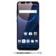RT-GS8FT/UC [Galaxy S8 液晶保護フィルム 薄型 指紋防止/高光沢]