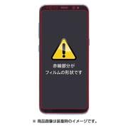 RT-GS8FG/RB [Galaxy S8 液晶保護ガラスフィルム 全面保護 9H 0.33mm 光沢]