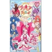 キラキラ☆プリキュアアラモード キラピカ手帳キャンデー 1個