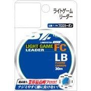 ライトゲーム リーダー フロロ 2.5LB [ライン]