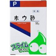 ホウ砂(結晶)P 50g