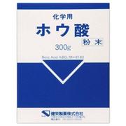 ホウ酸 粉末(化学用) [300g]