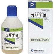 オリブ油 100mL [第3類医薬品 皮膚用治療薬]