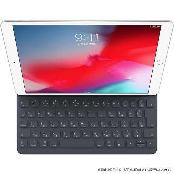 iPad(第7世代)/iPad Air(第3世代)用 Smart Keyboard 日本語(JIS)配列 [MPTL2J/A]