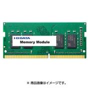SDZ2400-H4G [PC4-2400(DDR4-2400)対応ノートPC用メモリー 4GB]