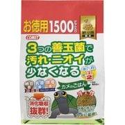 カメのごはん 納豆菌 お徳用 1500g