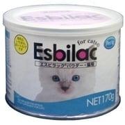 エスビラック パウダー 猫用 170g