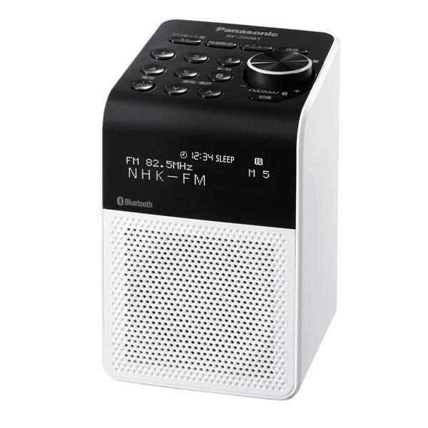 RF-200BT [FM/AM 2バンドラジオ Bluetooth ワイドFM対応 ホワイト]