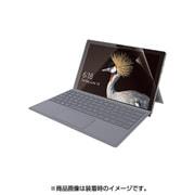 TB-MSP5FLFAHD [Surface Pro 2017年モデル用 指紋防止エアーレスフィルム(高精細反射防止)]