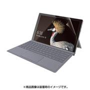 TB-MSP5FLFANG [Surface Pro 2017年モデル用 指紋防止エアーレスフィルム(高光沢)]