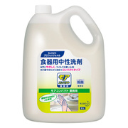 モアコンパクト 5L [食器用中性洗剤]
