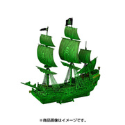 幽霊船 [1/150 帆船シリーズ]