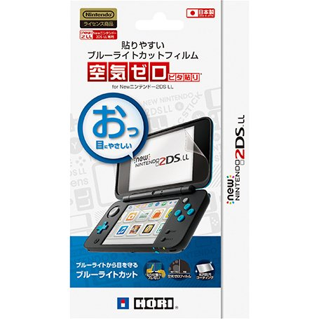 2DS-102 [貼りやすいブルーライトカットフィルム 空気ゼロピタ貼り for Newニンテンドー2DS LL]