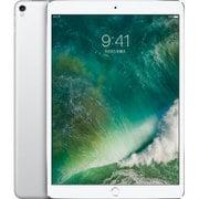 iPadPro 10.5インチ Wi-Fi+Cellular 512GB シルバー