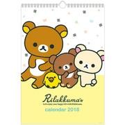 CD31501 [リラックマ 壁かけカレンダー 2018 B4サイズ]