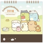 CD31901 [すみっコぐらし 卓上カレンダー 2018]